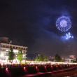 篠窪(しのくぼ)の隣町 秦野たばこ祭りの花火でモモちゃんを供養する
