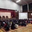 開校40周年記念道徳授業地区公開講座 ~記念講演会~
