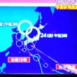 8/21 森田さんの 2つの台風が重なるところは