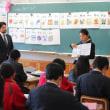 4月20日 授業参観 PTA総会