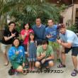 「第34回全日本トライアスロン宮古島大会」、いよいよ明日です!