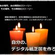 竹田の里 しだれ桜、良かった!自分のデジタル紙芝居を作ろう!
