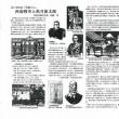 20歳の記念撮影会in「歴史と文学の道」&よろなか通信・さいきん紙・かるがも通信1月号できました!