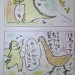 近ごろのゴジラ 鳥編