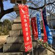 本当に弓弦羽神社は金メダル効果で平日でも賑わっているのか今日の昼間に検証してみました。