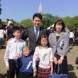 総理主催の「桜を観る会」
