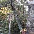 パワースポット探索~滋賀県 阿賀神社 太郎坊宮②~