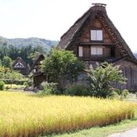 白川郷と立山への旅~2012・9・12~白川郷編