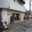 『興津良いとこ』キャンペーンやってます。大勢のお客様が興津に集まりました!静岡市清水区