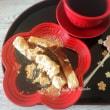 赤城乳業の「桔梗信玄餅アイスバー」のより美味しい食べ方のススメ