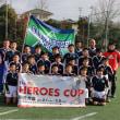 ヒーローズカップ(その4)