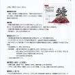 恵庭野菜栽培研究会2019