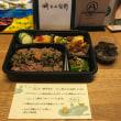 本日の営業案内〜2018.8.3&前半のお弁当たち