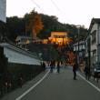 夕暮れ時のくじゅうを見ながら竹田の町へ