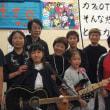 20171120 カフェOTTO通信 楽器練習生発表会♪(敬称略)