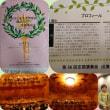 かぶとやま交響楽団創立30周年演奏会を聞きに・・・(6/9)