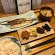 4食限定秋刀魚の開き かえるセット1,000円