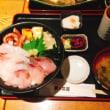西新宿 魚の三是ランチ