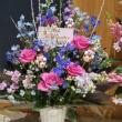 【感謝申し上げます】「阿部卓馬 僕のふるさとコンサート in 新ひだか町」【ご協賛・ご協力・祝花】