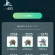 伝説ポケモンと仲間たち!