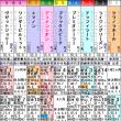 【ディメンシオン】行け~っ! 10/20京都 トルマリンS・枠順&予想
