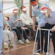 平成30年 運動会(通所リハビリ)