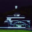 今治市菊間町のかわら館の夜景