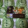 これはうまい!奈良の高級梨!廿世紀!大阪の美人税理士さんから頂きました!