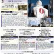 【クラブツーリズム】座学2本終了!10月からは3本にします!日本書紀の講座も始めます!