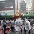 新宿の鎮守様の熊野神社のお祭りだった