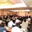 2018年度 第2回EBICセミナー in Kobe