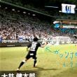 1-0 完封勝利☆HOMEにてAWAYの借りは返した!
