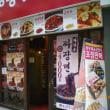 韓国でよく見かける、ちゃんぽんのチェーン店  홍콩반점(香港飯店)0410 PLUS+