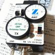 Zマッチ QRPアンテナチューナー