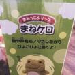 東京タワー水族館でお買い物٩(๑❛ᴗ❛๑)۶