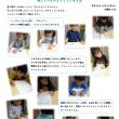 保育活動☆10月‐2