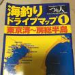 久々の海釣りスケジュール編20170914