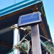 人感ソーラーライトの設置