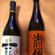 日本酒頂きました〜
