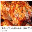 日本の若者のアメリカ人同様の極限太り!は牛肉とかのホルモンだ【欧州はアメリカ産輸入禁止で太ってない】