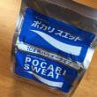 ポカリ10L用粉末 (^ω^\)