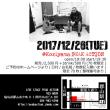 12月26日(火) 福島/郡山ライブ ソールドアウトのお知らせ