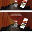 日本政府観光局、アプリで災害情報を多言語で発信。