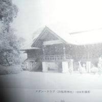 スマトラ.メダンにある日本の歴史遺産  紘原神社