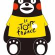 くまモンとTour de France