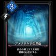 ガーディアン別環境予想デッキ4[DXM]