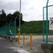 県が廃棄物処理法違反の疑い