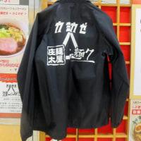 2017/04/04 G麺7×麺屋庄太×カミカゼ@横浜そごう催事(三浦産春キャベツと焦がしモッツ