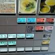 具だくさんがプラス200円って超リーズナブル・・・無銘(神田)