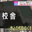 """""""タワマン""""で児童急増 受け皿どう作る?(超抜粋)/ NHK NEWS WEB特集"""